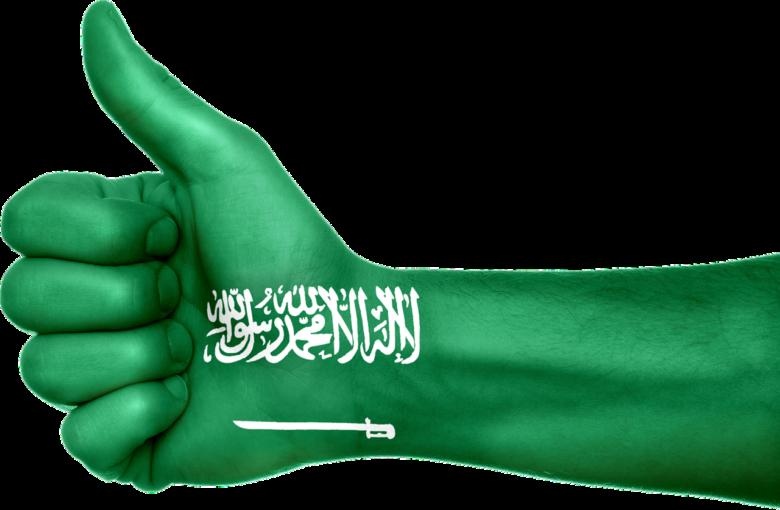 افضل وسيط تداول عملات في السعودية